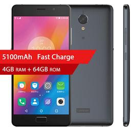 Original Lenovo Vibe P2 C72 5100mAh 4G RAM 64G ROM Snapdragon 625 Octa Core FDD LTE 4G 5.5 Android