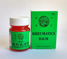Rheumatics Balm 祥龙为记双料跌打风湿膏 28g lumbago★sprains★headache★insect bite★arthritis★fatigue★backache
