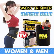 ⏰50% OFF★ 💯Effective!! Tummy Sweat Belt /  Tummy Detox/ Waist Trimmer / burn excess body fat U.P$20