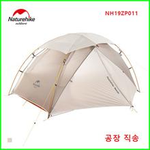 Naturehike / Tent / NH19ZP011