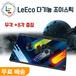 LeEco Multifunction Joystick / Genuine Sanwa Lever / Free Shipping / Angle +8 Each Present / Gaming Joystick