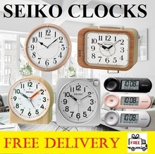 ★AUTHENTIC SEIKO★  Alarm/Wall Clocks★Quartz / Modern / Classic / Silent Movement / Wooden Clock