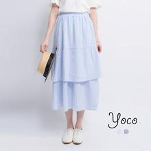 YOCO - Layered Stripe Skirt-6012853
