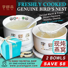 Use Coupon * 2nd Bowls 💡 SAVE 8 💡 FREE QX QUICK * Eat Fresh and Warm * Freshly Cooked Birds Nest *
