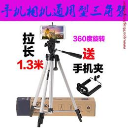 Apple Mail camera mobile phone universal micro-DSLR Tripod for Canon DV camera tripod