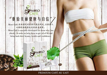 5 Boxes Free 1 Box +  Shaker Best Deal Moso Café Slimming Coffee 魔瘦咖啡 (Total 60 sachets)