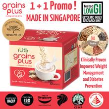4 BOX iLite GrainsPlus LOW GI Daily Multigrain Beverage★Singapore Consumer No.1 Choice Healthy Grain