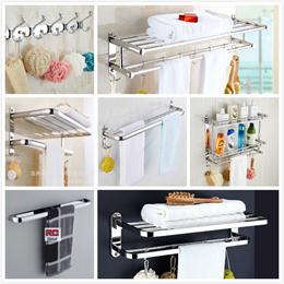Stainless Steel SS304 Bathroom Towel Hanger / Towel Hanger / Space Saving Organiser / Kitchen Hanger