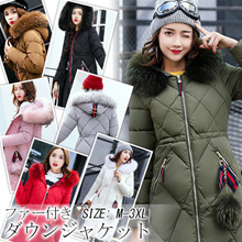Fall and winter down jacket Outer fur with cold cold Mokomoko Simple ladies female Casual fashion easy to fit