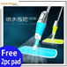 【Extra Mop Heads】DAISU Microfiber Spray Mop Reusable Easy to Use Floor Cleaning Mop - Local Seller / Fast Shipping