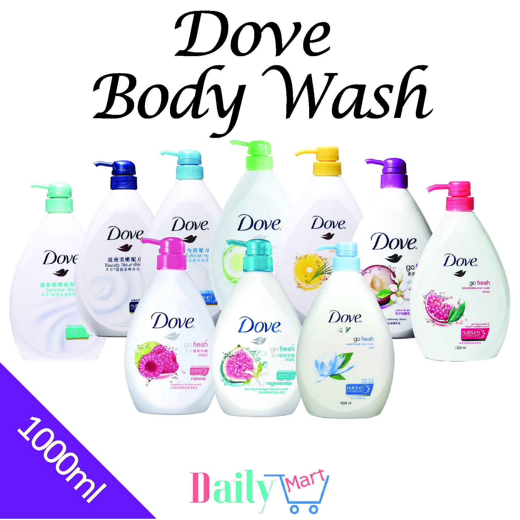 Qoo10 Dove Body Wash Bath Aqua Moisture Refill 400 Ml Fit To Viewer
