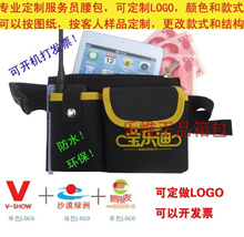 4S shop KTV bars night clubs KFC waitress purses invoicing custom LOGO package mail