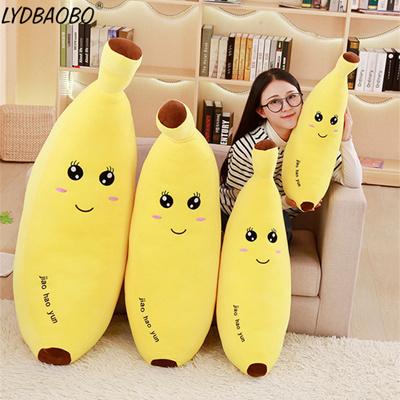 1PC 80-120CM Super Giant Simulation Banana Stuffed Plush Doll Children Baby Soft Pillow Kid Toy Gift