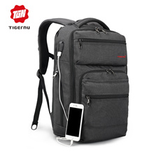 ★ Hit ★ Tigernu Tiger No 2017 Personal Smart USB Charging Backpack / Smart Bag / Laptop Bag / Backpack / Student Bag / Business Bag