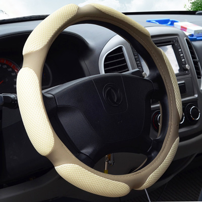 Car Steering Wheel Cover Applicable To Lang Yat Speed Teng Steering Teng