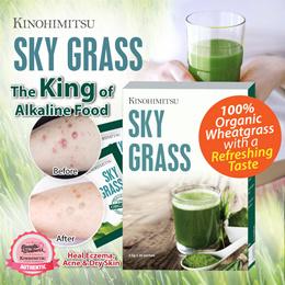 [NEW PRODUCT] Kinohimitsu Sky Grass 30s *OrganicFood *13Vitamins *10Minerals