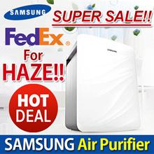 [★LOWEST PRICE!!★] Samsung Air Purifier BlueSky 3000 AX40K3020GWD - Anti-Virus / Allergy / HAZE