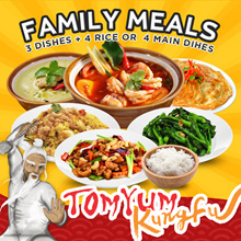 😍 Aroi Mak Mak Cusine 😍 4 dishes Bundle ★ Free Upgrade ★