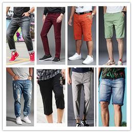 dbff0ee60c6 Fashion Men Casual Berms  plus size berms Plus size pants mens plus size