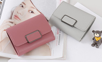 FREE SHIPPING Korea Fashion Pastel Color Compact Purse