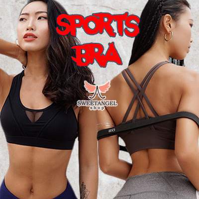 bd4487beeb262  SweetangelShop Local Seller Exchange  Sports Yoga Zumba Gym Running Bra