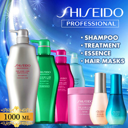 ⭐ APPLY COUPON! ⭐ SHISEIDO Professional Shampoo | Treatment Essence | Hair Mask. ADENOVITAL care.