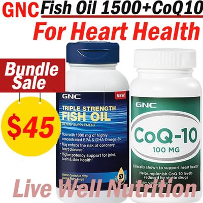 Qoo10 gnc bundle sale gnc fish oil 1500 coq10 100mg for Fish oil for heart