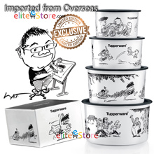 TUPPERWARE Cartoon One Touch Topper Collection Set [Lat the Kampung Boy] Limited Edition