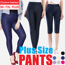2018  NEW ARRIVAL WOMEN GLOSS LEGGINGS /SKINNY PANTS/PLUS SIZE PANTS S-5XL/STRECH PANTS