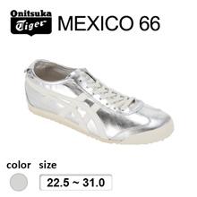 onitsuka tiger mexico 66 new york zip wristlet xxl