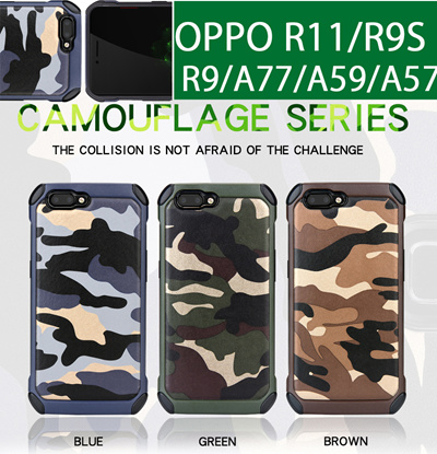 Hot Case for OPPO R11 R11S Plus Army Camouflage 2 in1 Pattern PC TPU for OPPO R9S R9 A77 A57 A33