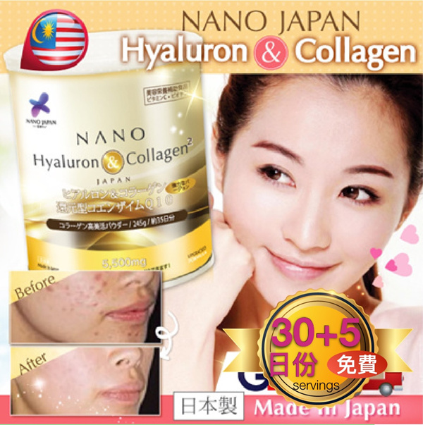 [RM40 OFF SHOP COUPON*!! RM129ea*!] #1 NANO COLLAGEN • LIFT SKIN BUSTLINE Deals for only RM142 instead of RM142