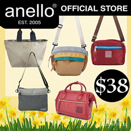 ANELLO (AT-H0852) BOSTON BAG LARGE