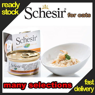 Schesir cat wet food (single can purchase)