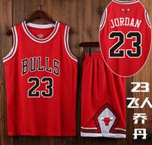 Bulls genuine NBA basketball clothes Jordan 23 jersey No. 91 Rodman No. 1 Ross 33 Pippen suit