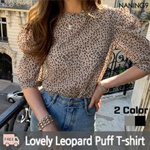 ★ Korea Fashion Business No.1 Naning9 ★ Free Shipping ♥ 2019 S / S NEW! Tops / Rapids Leopard Puff T-shirt