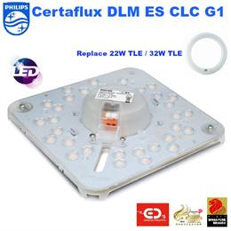 Philips LED Certaflux DLM ES 1900/865 CLG G1 (Replacement of 22W/32W TLE)