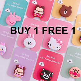 ★ BUY 1 FREE 1 ★ Tsum Tsum ★ Mobile Phone ★ Finger Bracket Grip ★