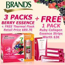 [LOOK GOOD FEEL GOOD + FREE GIFT] BRANDS Berry Essence + RubyCollagen Strips (3 packs x 12 btls)
