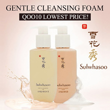 💝CNY FREE GIFT EVENT💝 [SULWHASOO] GENTLE CLEANSING FOAM / OIL 200ml+50ml+50ml