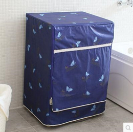 Sun Terrace thick cover household automatic washing machine drum Washing waterproof cover 64030