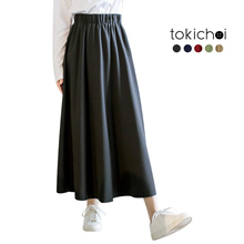 TOKICHOI - Waistband Maxi Skirt-172319-Winter