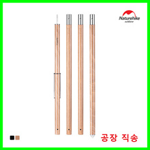 Naturehike/Naturehike 2.4 meters 4 sections aluminum alloy canopy pole/tent pole/NH20PJ040