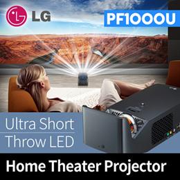 2016 LG HF65FA / PF1000U Minibeam / Pro Ultra Short Throw Smart Home Theater Projector 3D USTFull HD
