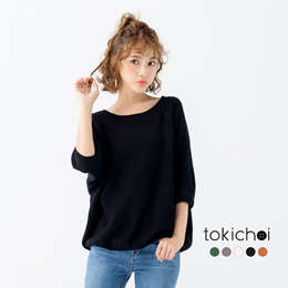 TOKICHOI - Knit Jumper with Bow Detail-171657