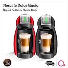 【DOLCE GUSTO®】GENIO® II Coffee Machine