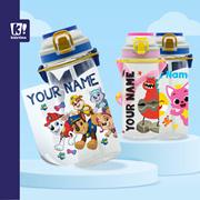 【Gift Ideas】Personalised Water bottle Backpack bag-for Kids Children-580ML waterbottle