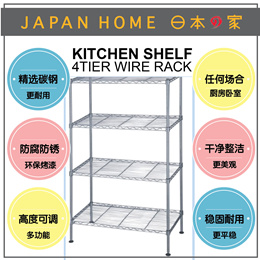 【Japan Home】EZ HOME Kitchen Shelf 4 Tier Wire Rack -  [Large Capacity]
