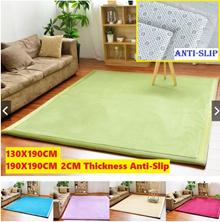 ★Anti-Slip★ Japanese Carpet/Floor Mat /Playmat Flannel Fleece Coral Blanket/Mattress/Cushion Tatami
