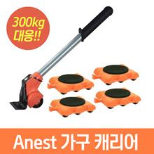 ★초특가★ Anest 간편 캐리어 여자도 300kg 가구를 손쉽게!